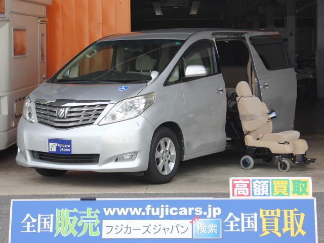 トヨタ 福祉車輌 サイドリフトアップ脱着電動シート ワンオーナー車