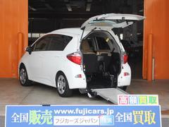 ラクティス福祉車輌 スロープ 車いす電動固定装置 後退防止装置 ナビ