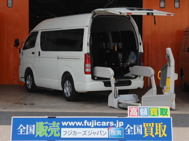 トヨタ ウェルキャブBロングRウインド付 車椅子2基積み