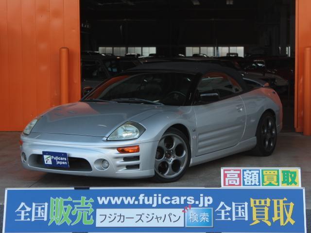 三菱 GTS電動オープン 4シーター