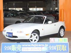 ユーノスロードスターSスペシャル タイプI後期モデル  SSR16インチアルミ