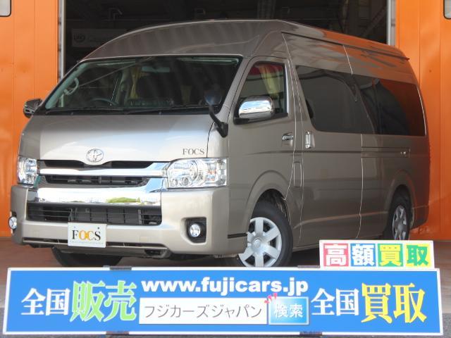 トヨタ FOCS Di インバーター FF 登録済み未使用車