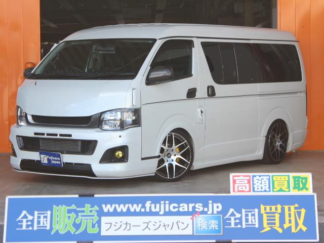 トヨタ キャンピングカー バンコン 社外エアロ ローダウン 20AW