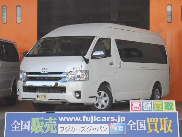 トヨタ キャンピングカー FOCS アリゼ 登録済み未使用展示車
