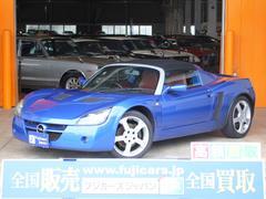 オペル スピードスタータルガトップ 正規輸入ディーラー車 限定生産80台限定車
