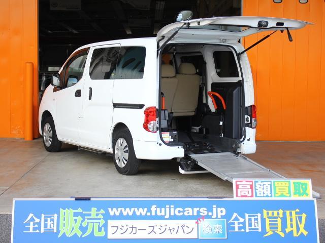 日産 福祉車両 チェアキャブ 6人乗車 介護 車いす送迎車