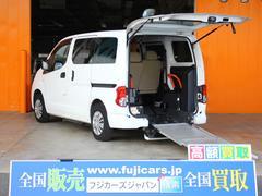 NV200バネットワゴン福祉車両 チェアキャブ 6人乗車 介護 車いす送迎車