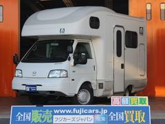 ボンゴトラックAtoZ アミティ ワンオーナー 2段ベッド FF 冷蔵庫
