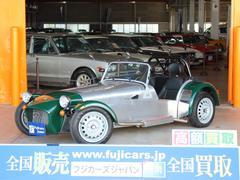 ケータハム セブン160ベースグレード 幌 ディーラー車