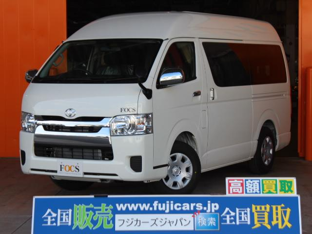 トヨタ FOCS DSコンパクト シンク 冷蔵庫 LEDヘッドランプ