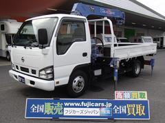 アトラストラッククレーン4段 ワイド 積載2000Kg