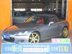 S2000ベース 社外マフラー オーリンズ車高調 レザーシート ETC