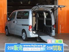 NV200バネットバンチェアキャブ 2基積み 福祉車両 スローパー 電動ウィンチ