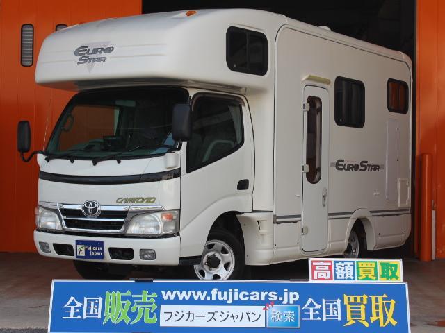 トヨタ グローバル ユーロスター FFヒータ 温水ボイラー ETC