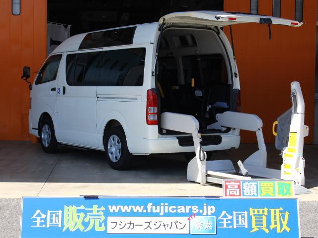 トヨタ ウェルキャブ Bタイプ 車いす2基積み 10人乗車