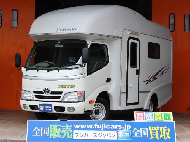 トヨタ ファンルーチェ ヨセミテ 常設2段ベッド FF 冷蔵庫