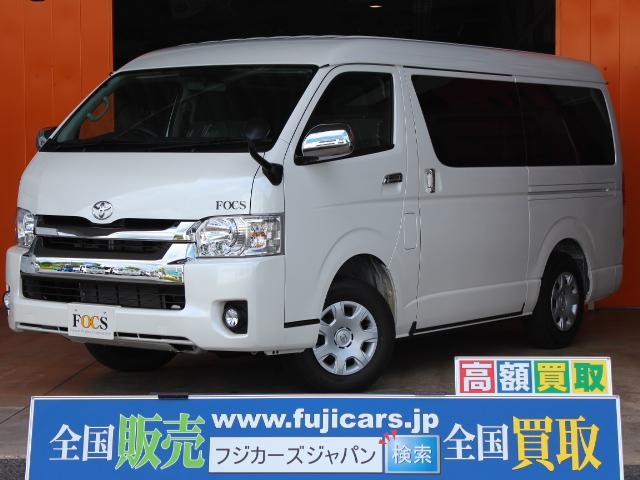 トヨタ FOCS DS-Lスタイル 4WD 新車 冷蔵庫 パワスラ