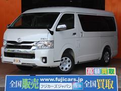 ハイエースワゴンFOCS DS−Lスタイル 4WD 新車 冷蔵庫 パワスラ