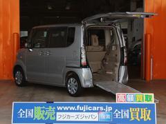 N BOX+福祉車両 スローパー 車いす一基積み 4人乗車 手動固定
