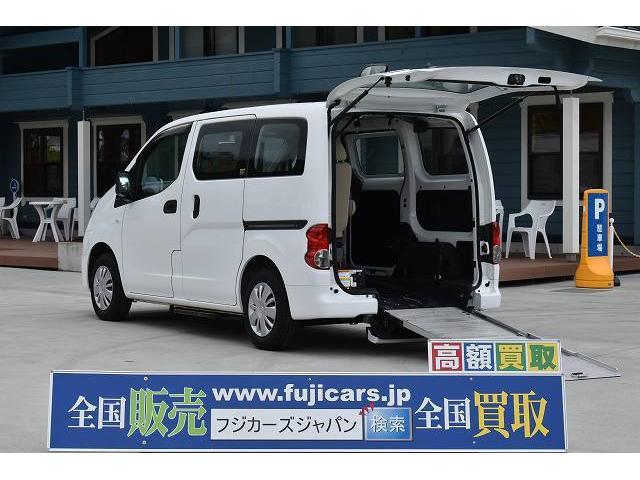 日産 福祉車両 チェアキャブ 2基積み 8ナンバー 電動ウィンチ