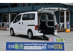 NV200バネットバン福祉車両 チェアキャブ 2基積み 8ナンバー 電動ウィンチ