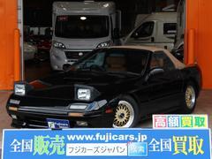 サバンナRX−7カブリオレ ファイナルバージョン 最終限定車 本革シート
