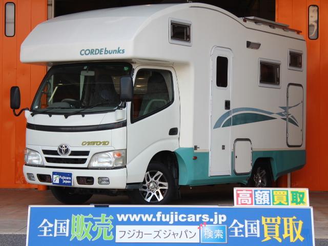 トヨタ バンテック コルドバンクス 常設2段ベッド FF ソーラー
