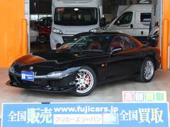 RX−7スピリットR タイプB 限定車 純正ビルシュタインショック