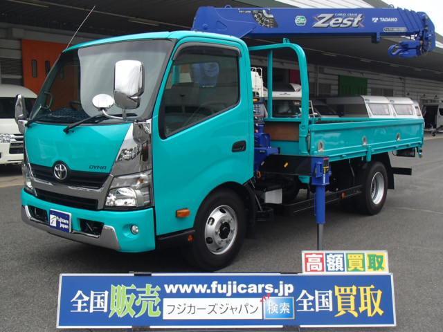トヨタ クレーン4段 ラジコン 積載3000Kg