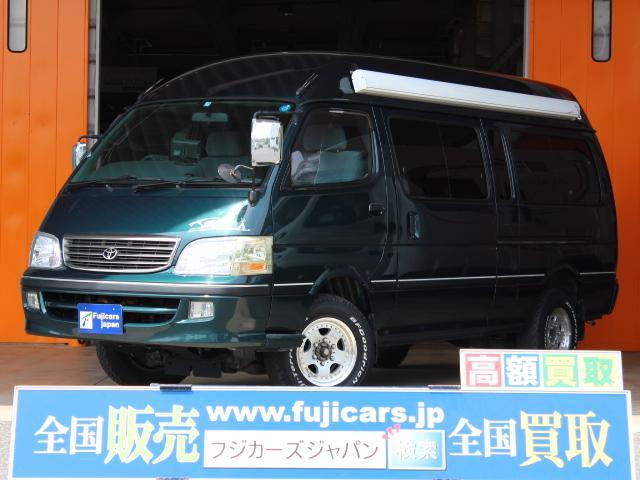 トヨタ トイファクトリー ティピー 2段ベッド サブバッテリー
