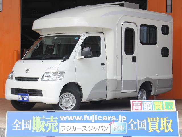 トヨタ AtoZ アレン 常設2段ベッド FF ソーラー 冷蔵庫