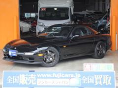 RX−7タイプRS−R 500台限定車 純正17インチAW 外マフラ