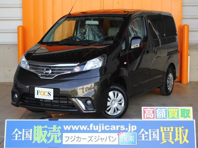 日産 プレミアムGX-2R FOCS Luz 新車展示車