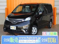 NV200バネットワゴンプレミアムGX−2R FOCS Luz 新車展示車