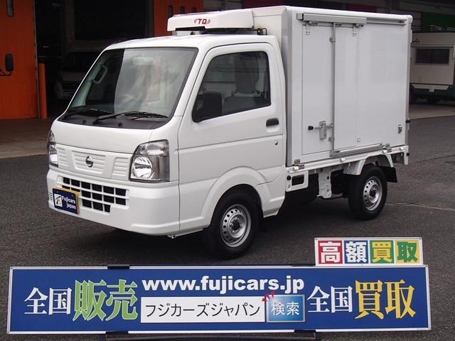 冷凍車・菱重コールドチェーン・中温・2コンプ