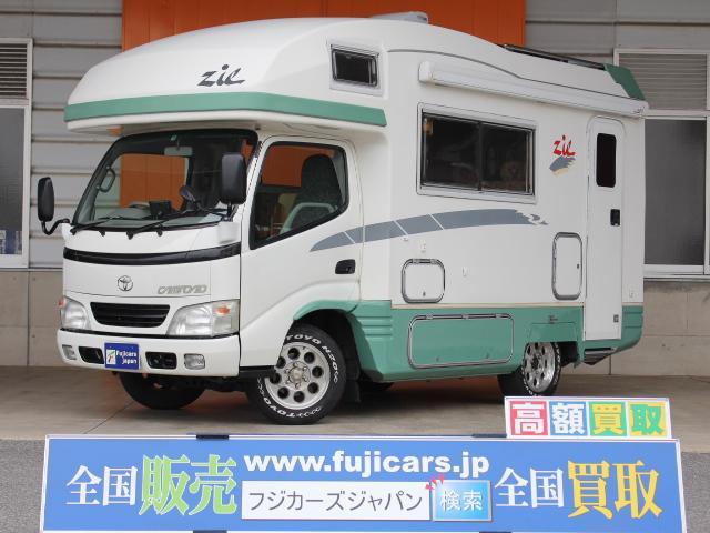 トヨタ バンテック ジル 家庭用エアコン FF トリプルサブ 冷蔵庫