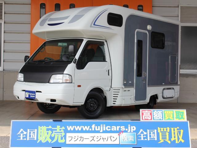 日産 バネットトラック ナッツRV マッシュ タイプA 2段ベッド FF 冷蔵庫