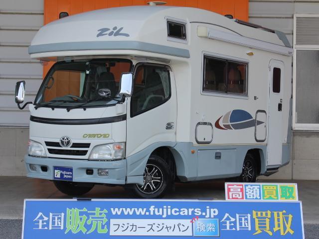 トヨタ バンテック ジル 家庭用エアコン FF ソーラー 冷蔵庫