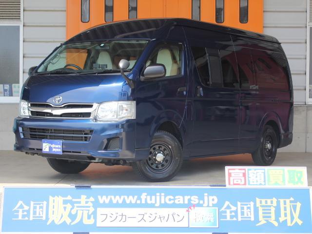 「トヨタ」「ハイエース」「その他」「新潟県」の中古車
