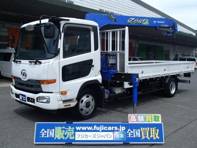 UDトラックス クレーン4段 ラジコン 積載2500Kg