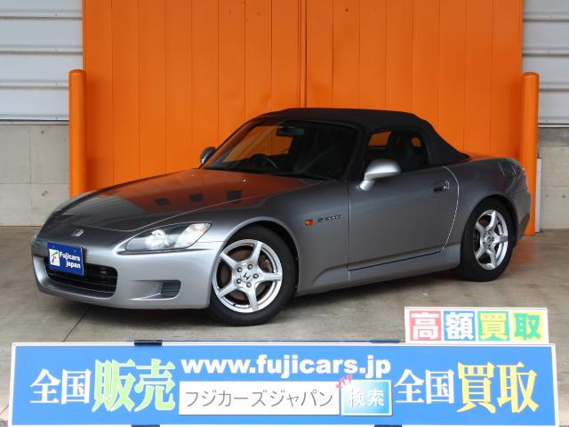 「ホンダ」「S2000」「オープンカー」「広島県」の中古車
