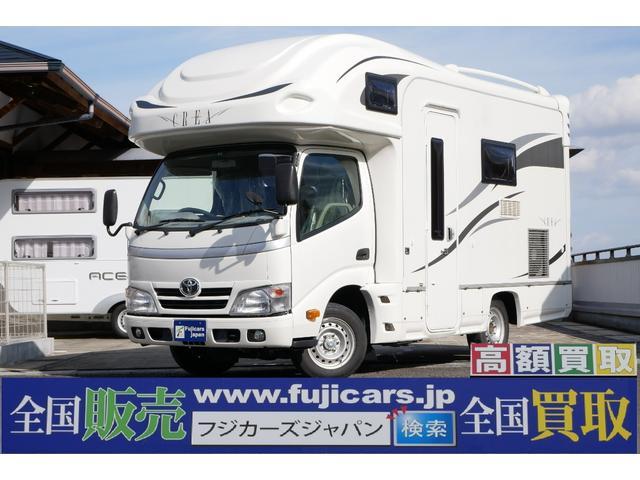 トヨタ カムロード  ナッツRV クレア 5.3 タイプW ワンオーナー 常設2段ベッド マルチルーム 家庭用エアコン FFヒーター ソーラーパネル ツインサブバッテリー 冷蔵庫 2口ガスコンロ