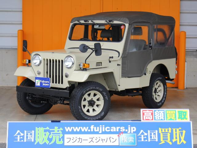 ジープ(三菱)最終生産記念車 中古車画像