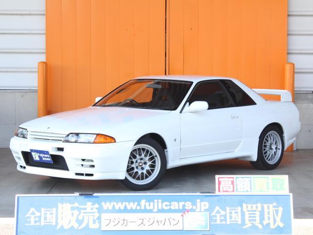 日産 スカイライン GT-R フジツボマフラー ニスモサスペンション Vスペック17インチアルミホール ETC 純正エアロ 整備点検記録簿 RB26