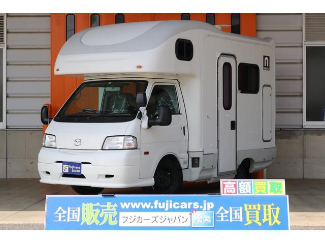 ボンゴトラック  キャンピングカー AtoZ アミティ FFヒーター 家庭用テレビ 40L冷蔵庫 ツインサブバッテリー ランチョショック 3基積みサイクルキャリア ミラー型バックモニター