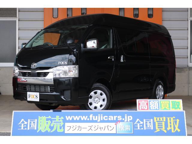 トヨタ ハイエースバン  新車キャンピングカー FOCS DSコンパクト オプション(LEDヘッドライト リア車両クーラーヒーター レザーシート加工) 標準(40L冷蔵庫 シンク シングルサブバッテリー 400Wインバーター)
