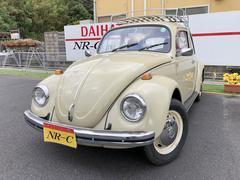 VW ビートル1600 4速マニュアル ディーラー車 空冷エンジン