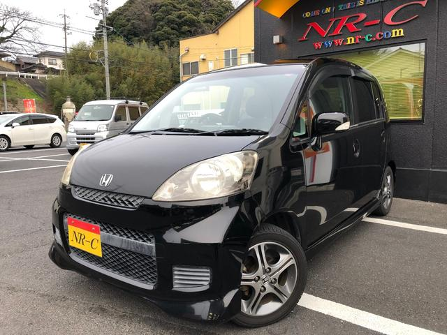 「ホンダ」「ライフ」「コンパクトカー」「島根県」の中古車