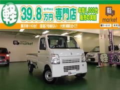 キャリイトラックKC 4WD 5MT エアコン パワステ