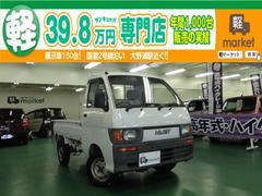 ハイゼットトラックSDX 4WD 5MT ユーザー下取車